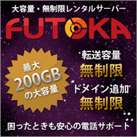 FUTOKA