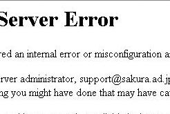 http500エラーnternal Server Error
